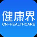 健康界 V4.0.00 安卓版