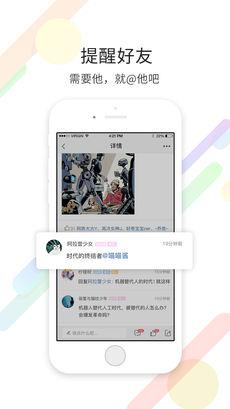 永川通 V3.2 安卓版截图1