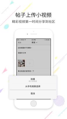 永川通 V3.2 安卓版截图2