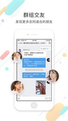 永川通 V3.2 安卓版截图3