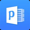 轻快PDF阅读器 V2.1.0 安卓版
