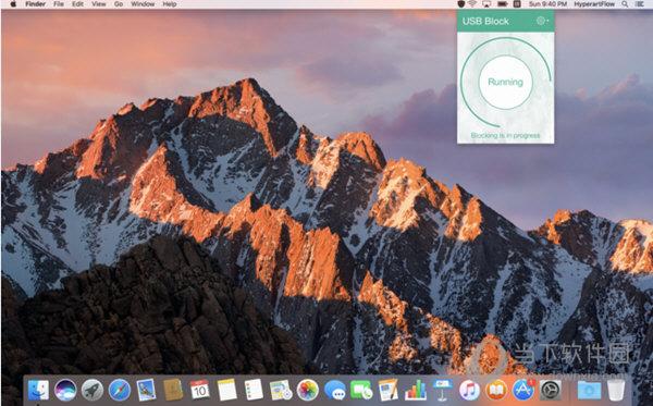 USB Block Mac版
