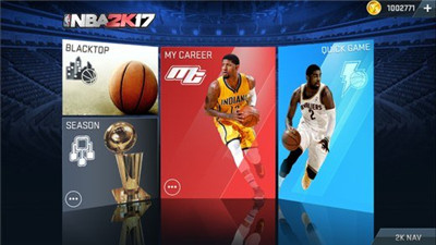 NBA2K17手机版破解版 V0.0.21 安卓修改版截图1