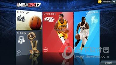 NBA2K17手机版破解版