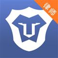 法义律师版 V3.1.3 苹果版