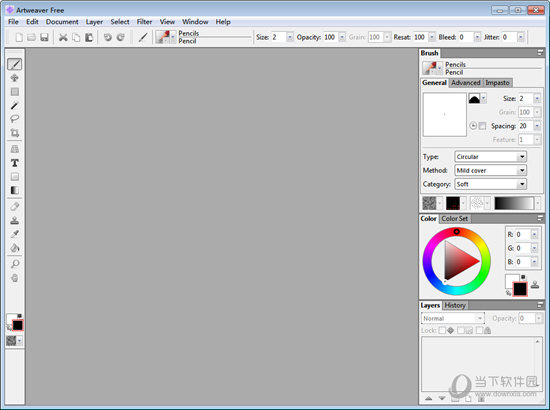 Artweaver(电脑绘画软件)