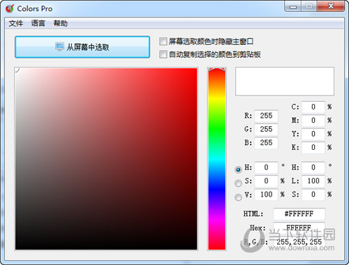 Colors Pro汉化版