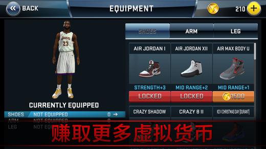 NBA2K18无限金币手机版 V1.0 安卓修改版截图1