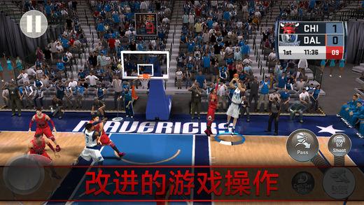 NBA2K18无限金币手机版 V1.0 安卓修改版截图4