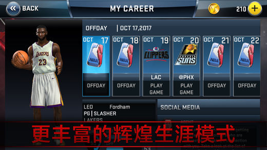 NBA2K18无限金币手机版 V1.0 安卓修改版截图2