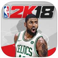 NBA2K18无限金币手机版 V1.0 安卓修改版