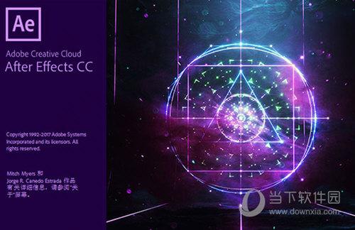 Adobe illustrator cc 2018破解补丁