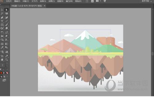 Adobe Illustrator CC2018破解版