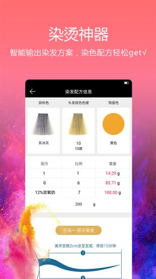 小花豆 V3.1.1 安卓版截图2