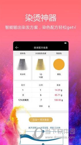 小花豆iOS版
