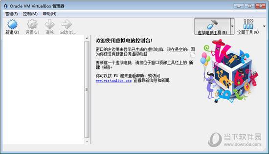 VirtualBox64位中文版