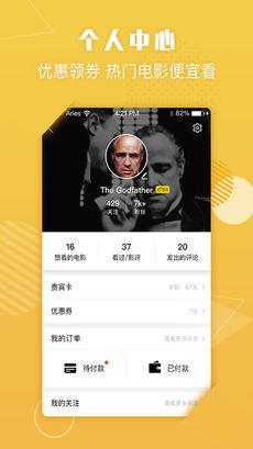 嘟电影 V3.5 安卓版截图2
