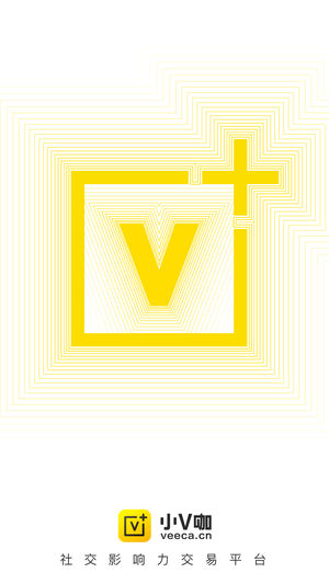 小V咖 V1.4.6 安卓版截图3