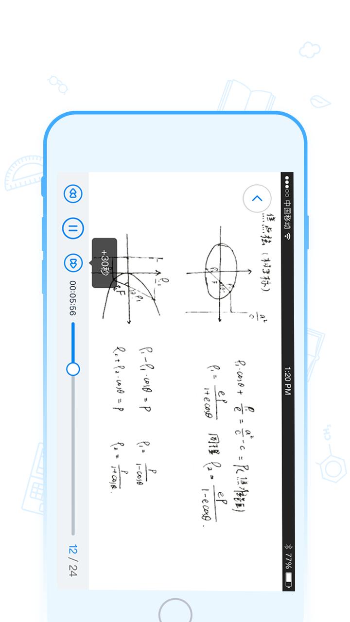 海风家委会 V1.1.1 安卓版截图1