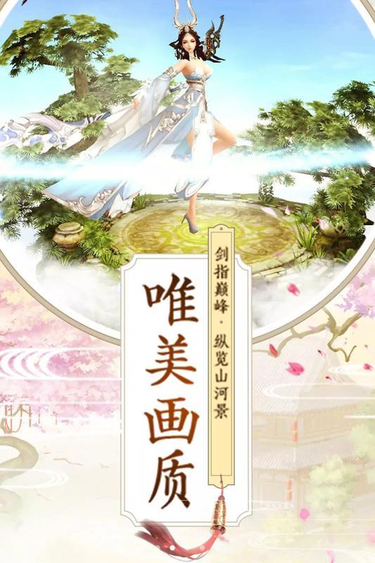 九州行 V100.0.0 安卓版截图2