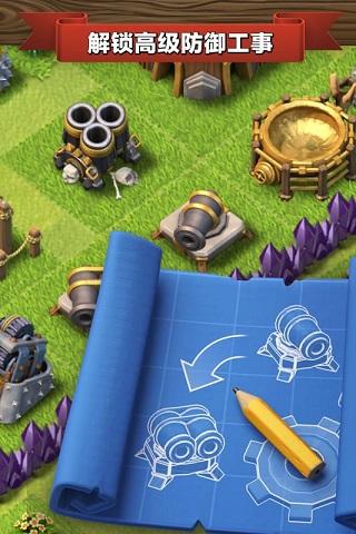 7723游戏盒子部落冲突破解版 V10 安卓修改版截图3
