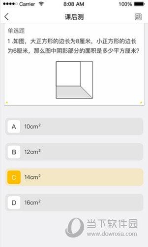 快乐学习iOS版