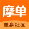 摩单 V1.9.4 安卓版
