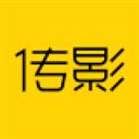 传影 V1.0.6 安卓版