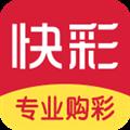 快彩 V1.1.6 安卓版