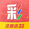 竞彩528彩票 V2.0 安卓版