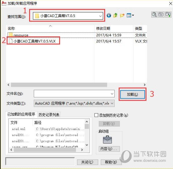 输入命令AP加载插件