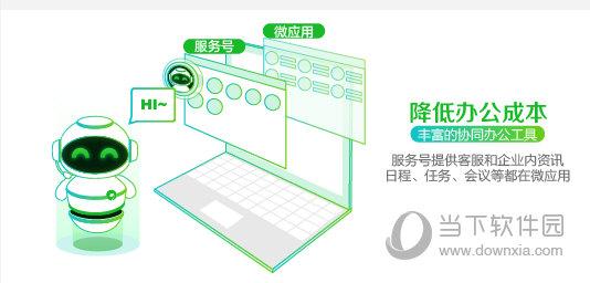 苏宁豆芽电脑版