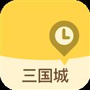 无锡影视基地三国城 V1.1.2 安卓版