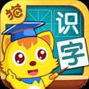 猫小帅学汉字 V1.0.1 安卓版