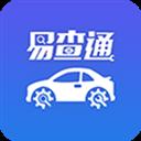 易查通 V2.2.20 安卓版