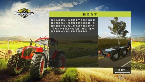 纯粹农场2018中文补丁