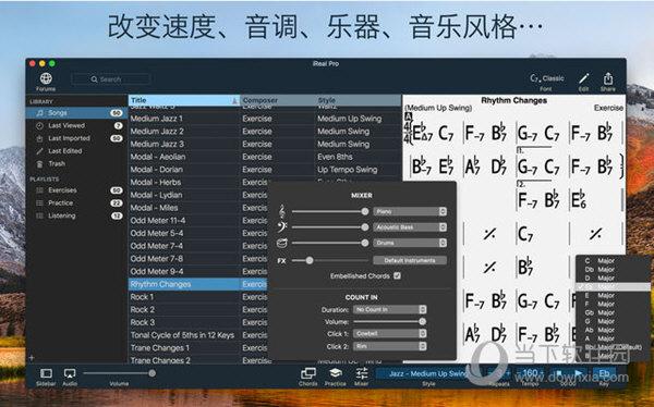 iReal Pro Mac版