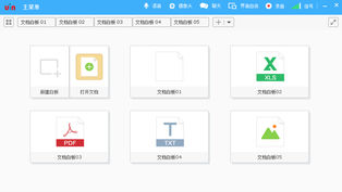 优因云会议 V3.5.17 安卓版截图4