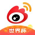 微博国际版 V3.0.9 苹果版