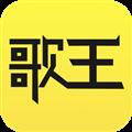 今日歌王 V1.5.1 安卓版