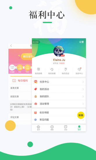 中青校园 V1.0.3 安卓版截图3