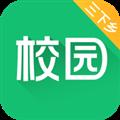 中青校园 V1.0.2 苹果版