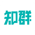 知群 V1.1.9 安卓版