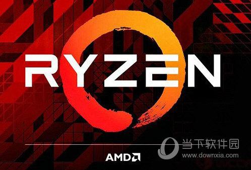 AMD平台