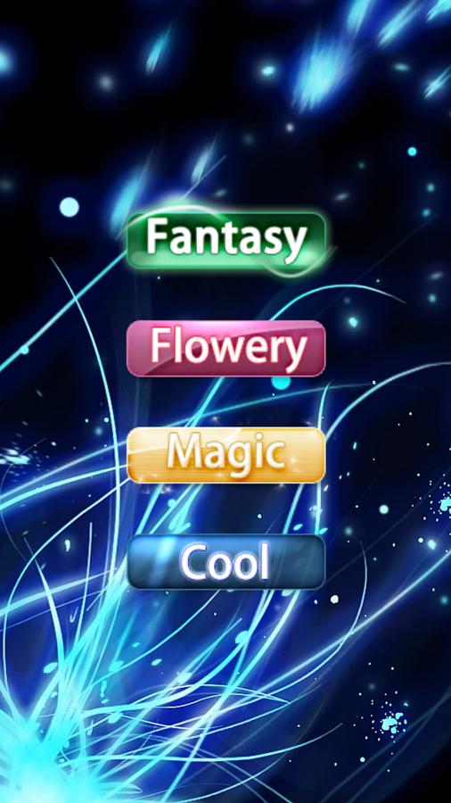 魔幻粒子光彩奇迹 V1.5 安卓版截图2