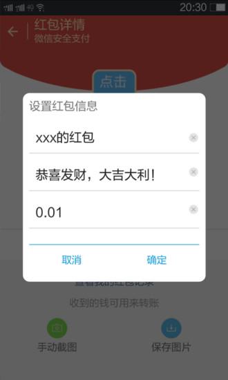 巧布施 V1.2.3 安卓版截图2