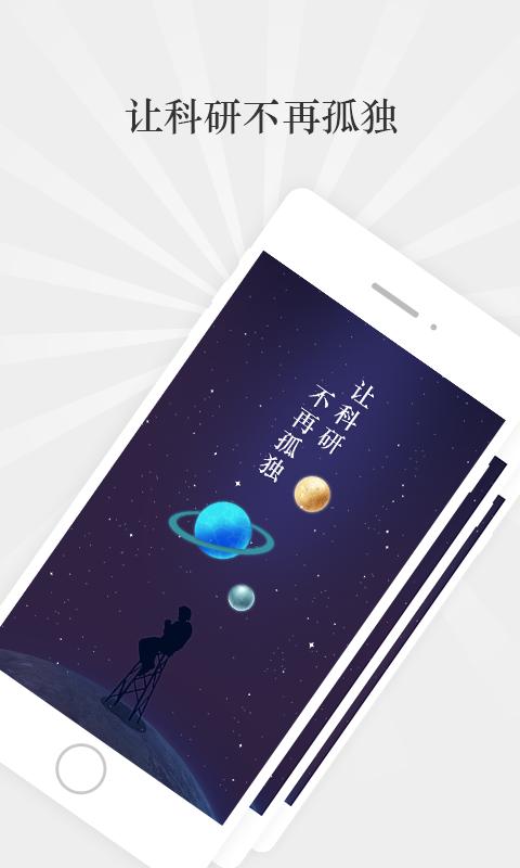 答魔社区 V1.8.11 安卓版截图2