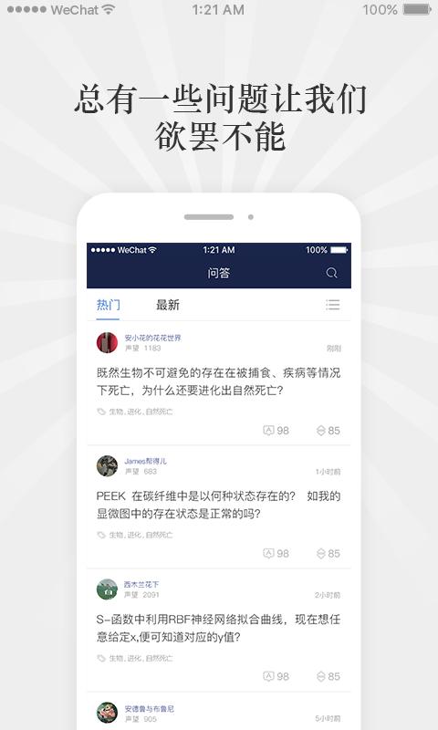 答魔社区 V1.8.11 安卓版截图5