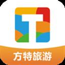 方特旅游 V5.1.8 安卓版