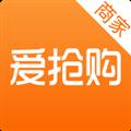 爱抢购商家 V3.5.1 安卓版